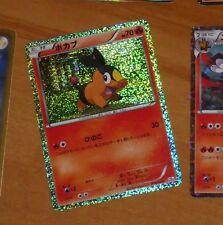 POKEMON JAPANESE RARE CARD CARTE 004/009 TEPIG CS1 JAPAN **