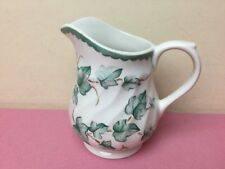 BHS Country Vine Ivy Leaves Leaf Pattern Milk Cream Jug