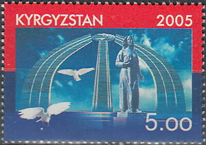 Kyrgyzstan 60th Ann End World War II 2005 MNH-0,80 Euro