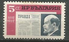 BULGARIA Scott# 1220 50 Aniv. Periódico Pravda Lenin