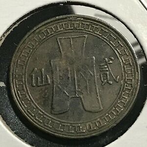1939 CHINA 2 CENT BRASS SCARCE COPPER COIN
