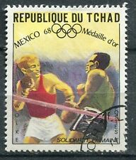 TIMBRE TCHAD SPORT BOXE