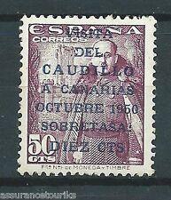 ESPAGNE - 1950 YT 806A - TIMBRE NEUF* trace de charnière - COTE 160,00 €