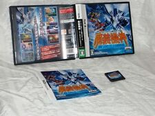 Super Robot Taisen OG Saga: The Lord of Elemental (Nintendo DS, 2010) Japan!