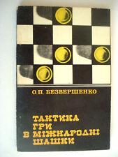 BOOK RUSSIAN DRAUGHTS - LIVRE DE JEU DE DAMES RUSSE - 1982