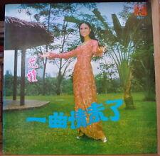 JAPANESE FEMALE POP SINGERS 60's JAPAN PRESS LP SSL-5057 STEREO
