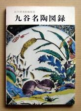 KUTANI Ware, Ishikawa Prefectural Art Museum Collection,