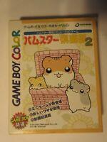 Nintendo GameBoy Color Hamster Club 2  NTSC JAP Japanese Japan
