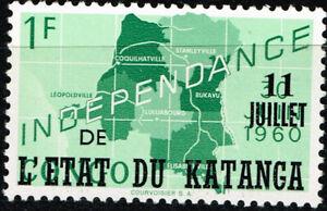 Katanga former Belgium colony Independance Map stamp 1960 MLH A-24