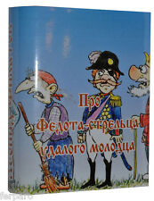 "Russe Mini 3"" Livre Filatov À propos de Fedot-Archer Daring Fellow conte Book"
