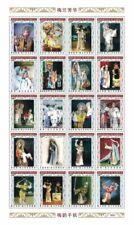 More details for djibouti famous people stamps 2020 mnh mei lan fang lanfang opera artist 20v m/s
