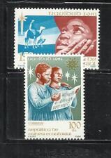 GUINEA ECUATORIAL. Año: 1981. Tema: NAVIDAD.