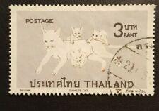 THAILAND (2) 1971   CATS Mi.Nr. 591