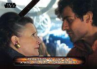 Star Wars Galactic Files (2018) QUOTES Insert Card MQ-8 / POE DAMERON