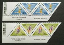 1995 New Zealand Children Health Games Skateboard Cycling 8v Stamps (B4 Barcode)