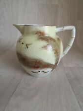 Antique Oriental Japanese Export Jug Meiji Period, Hand Painted - Marked