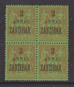 FRENCH OFFICES IN ZANZIBAR 1896 MINT H SC #27 PEACE & COMMERCE BLOCK CAT $140