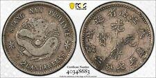 1898 China Kiangnan 10 Cents Silver LM-221 PCGS F15 Rare