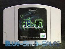 Sin and Punishment (N64) Game cartridge - NTSC-J