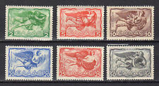 Greece. WINDS : North - South - East - West - North East, Greek MNH stamps 1942.