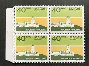 Macau 1982. Farol da Guia Lighthouse 東望洋炮台. Block of 4 Stamps. MNH SG:MO 557 XF