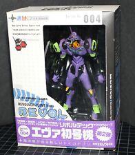 Kaiyodo Revoltech 004 Evangelion EVA-01 Test Type Action anime Figure SDCC