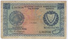 More details for 1966 cyprus 250 mils bank note | pennies2pounds