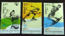 China 2012-13 3rd Asian Beach Games 亚洲 沙滩 运动会 stamps 3v MNH