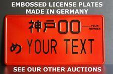 Kōbe Kobe 神戸 Japan Japanese JDM License Plate Embossed Alu Custom Text 30x15 cm