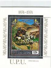 EQUATORIAL GUINEA 1974 CENTENARY OF UPU SHOWING HORSE DRAWN CART MINT SHEET