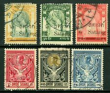 New listing Thailand Collection R543 �☀�☀�