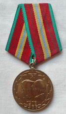 Médaille bronze WWI COMMEMORATIVE 1918/1988 RUSSIE RUSSIA URSS CCCP MEDAL