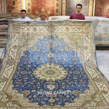 Yilong 9'x12 Large Classic Medallion Silk Carpet Blue Hand-Knotted Area Rug S186