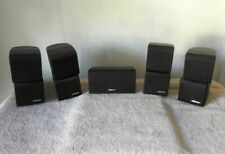 Set of 5 Bose Double Redline Acoustimass Lifestyle Cube Speakers