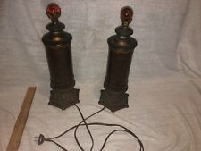 ANTIQUE ART NOUVEAU MID-CENTURY FIBERGLASS SHADE PIANO LAMP LIGHT ORNATE BRASS