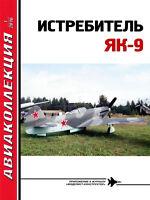 AKL-201601 AviaCollection 2016/1 Yakovlev Yak-9 Soviet WW2 fighter