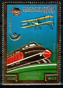 Cambodia Khmer Rep 1975, gold, perf., UPU, train, locomotive, MNH! CV 12,- €!