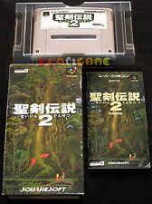 SEIKEN DENSETSU 2 Snes Super Famicom Versione Giapponese NTSC ○○○○○ COMPLETO