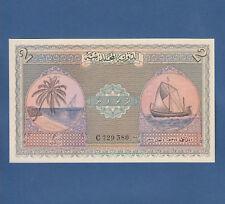MALEDIVEN / MALDIVES 2 Rupees 1960 UNC P.3 b