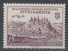 Yugoslavia 1952 Phil. Exhibition Lhm (Id:511/D35104)