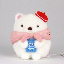 "San-X Sumikko Gurashi ""Travel"" Mini (6 cm) Plush (Polar Bear / Shirokuma)"