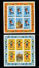 Ghana 1976 Montreal Olympics Michel 646-9var Imperf Sheetlets