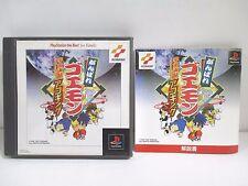 PlayStation -- GANBARE GOEMON AKOGING -- PS1. JAPAN GAME. Work fully. 15999