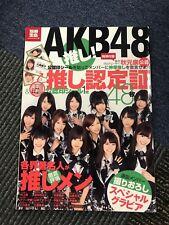 AKB48 Japan IN THE ROOM Vol.1 2011 book EX cond. Mayu WATANABE Atsuko MAEDA (#2)