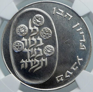 1974 ISRAEL Jewish Firstborn Son PIDYON HABEN Silver 10 Lirot Coin NGC i87972