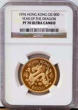 RARE 1976 Hong Kong $1000 Gold Dragon PROOF Coin NGC PF70 Perfect Grade