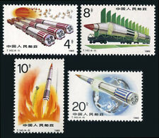 China PRC 2245-2248, T143, MNH. Rocket Defense, 1989