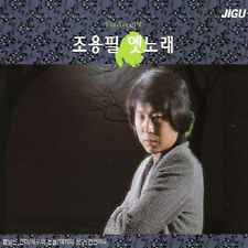 Cho Yong Pil - Old Songs 2CD Jigu Record Korea Traditional Music  New Sealed