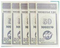LOTE DE 5 BILLETES 50 MONGO , 1993 . MONGOLIA . P-51 . S/C-UNC.