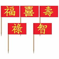 Chinese New Year Oriental Party Supplies - Paper Flag Asian Toothpicks 50pk